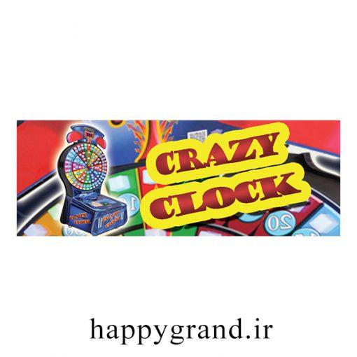 crazy clock گیم ساعت