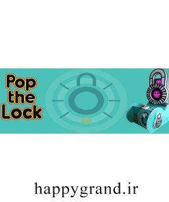 گیم ( قفل شکن ) pop the lock