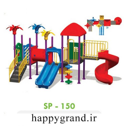 مجموعه بازی پارکی